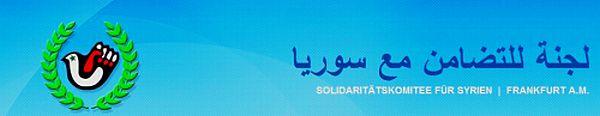 SKFS_logo2
