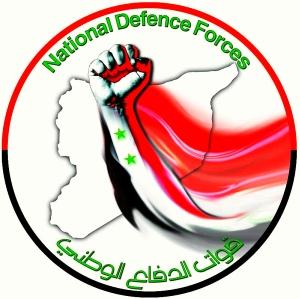 Logo der nationalen Verteidigungs Streitkräfte Syriens, gegen die die US-Drohungen ebenfalls gerichtet sind