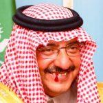 Bild: Der geehrte Kronprinz. Zum Artikel: CIA ehrt Saudi-Kronprinz