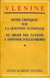 Titelblatt Lenin zum Thema Nationale Frage