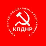 Donbass: Fahne derKommunistischen Partei der Donezker Volksrepublik,
